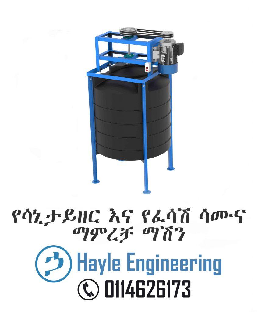 Plastic Sanitizer and Liquid Detergent Making Machine